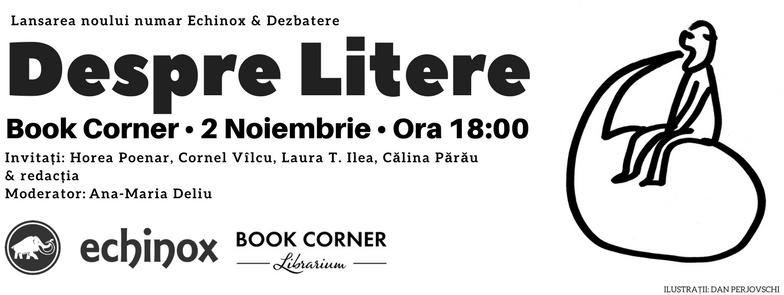 Starea Literelor // Lansarea nr. 1/2017 & Dezbatere