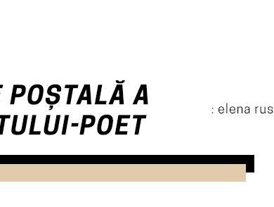 O carte poștală a deținutului-poet
