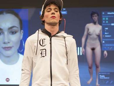 Be Arielle F: A virtuális testem kinek a teste? @Interferenciák 2020